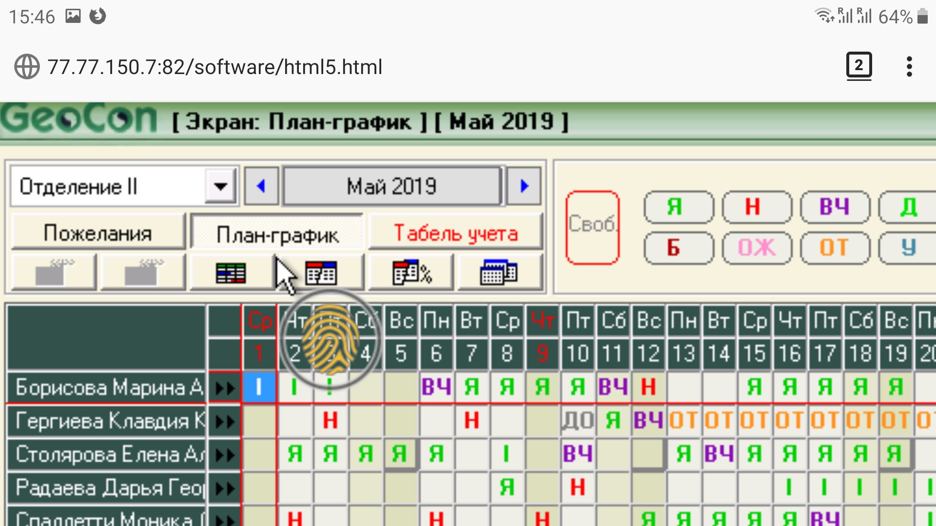 Screenshot_20191002-154602_Firefox