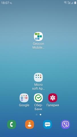 Screenshot_20210611-180733_One UI Home
