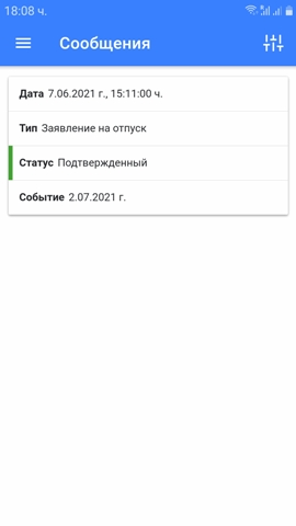 Uvedomlenie_Geocon MobileApp